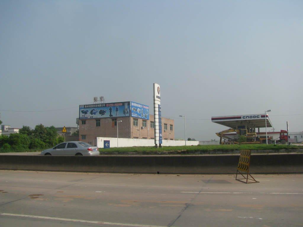 惠州到惠阳淡水_从惠阳淡水立交桥到陈江平南工业区坐几号车-