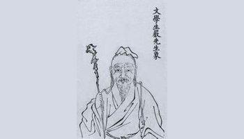 严衍(1575-1645)字永思,号午亭,别号拙道人