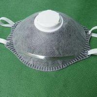 活性炭带阀口罩