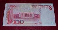 第五套人民币100元背面:人民大会堂