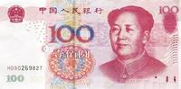 100元纸币