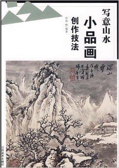 水墨柳树的画法步骤
