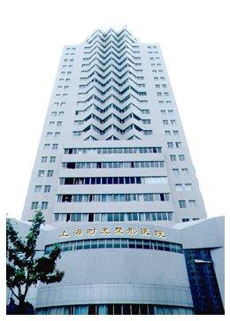 smile)和上海交通大学医学附属第九人民医院联合主