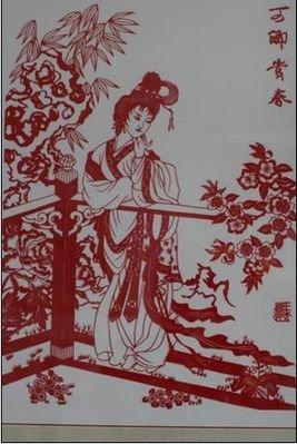 立春葫芦剪纸_图解步骤