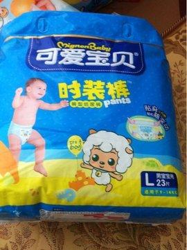 期待通过可爱宝贝时装裤的宣导活动,为中国现代新生儿家庭育儿奉献