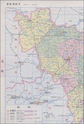 《吉林省地图》作者是王瑞平,中国地图出版社出版发行的书籍.