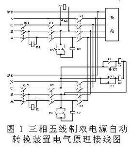 五线电压调节器电路图