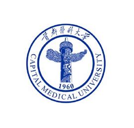 首都医科大学研究生院2016年博士分数线是多少