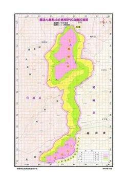 带的过渡地区,在动物地理