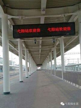 火车站-新余北站(下村)-宜春东站(袁州区下浦街道)