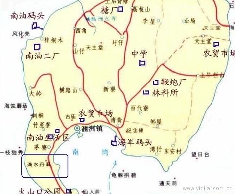 岛上交通  涠洲岛上的交通工具有出租摩托车和自行车,另有出租空调