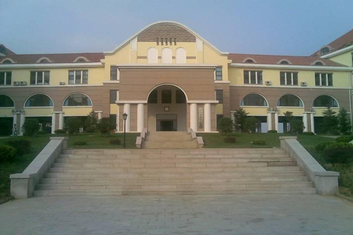中国海洋大学化学化工学院