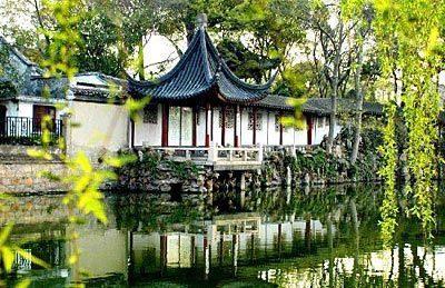 苏州园林博物馆最早位于拙政园住宅区域内,于一九九二年秋天建成开放