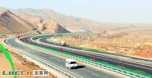 宁夏回族自治区高速公路 石嘴山--银川高速公路(石银高速) 路网编号