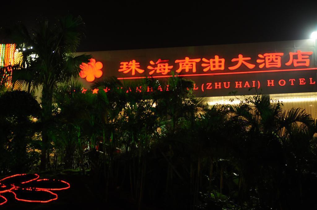 交通位置:距离市中心:0公里,距离广州火车站:100公里,距离飞机场:40