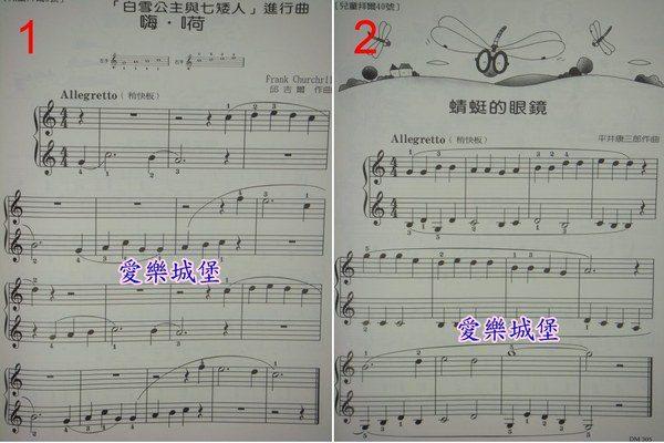 前言 (一) 1.康康舞曲(选自歌剧《地狱中的奥尔菲斯》) 2.爱之梦 3.睡眠之歌(选自歌剧《汉泽尔和格蕾泰尔》) 4.第一交响曲(主题) 5.风流寡妇圆舞曲(选自轻歌剧《风流寡妇》) 6.主题练习曲 7.威廉退尔序曲(主题) 8.埃及之舞(选自歌剧《参孙与达丽拉》) 9.G大调小步舞曲 10.惊愕交响曲(主题) 11.