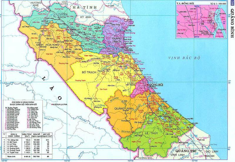 越南广平省 地图