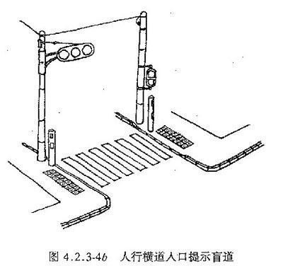 三角信号塔土建施工图纸