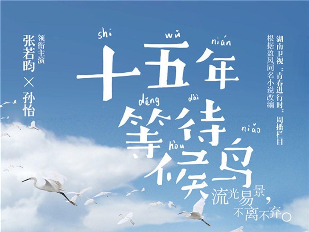 候鸟钢琴简谱歌谱数字