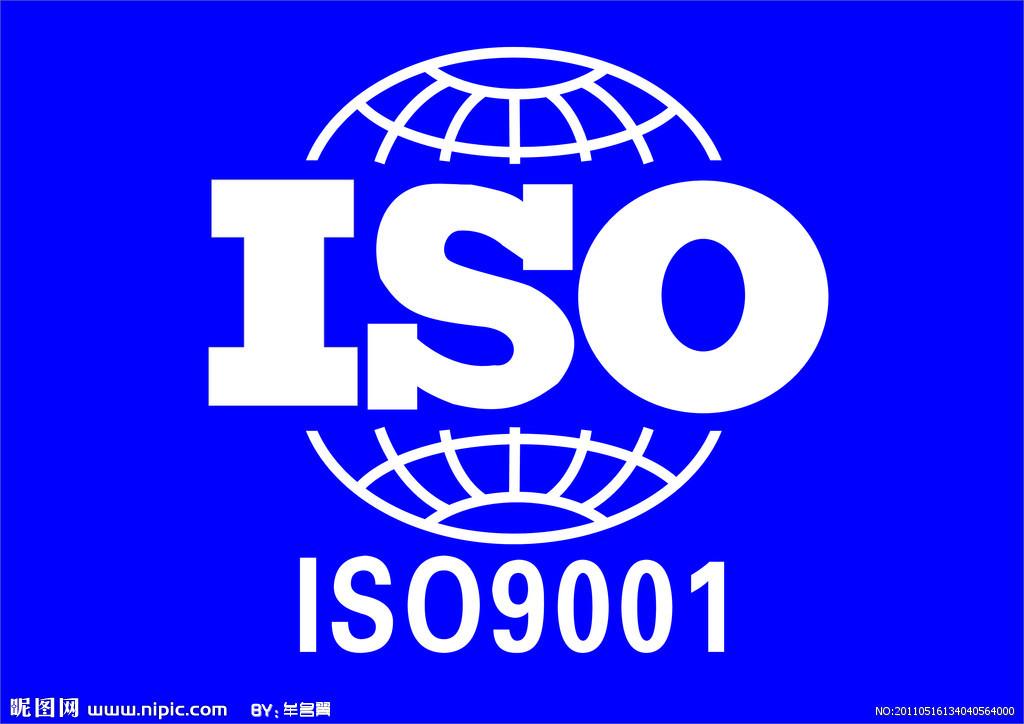 logo 标识 标志 设计 图标 1024_724图片