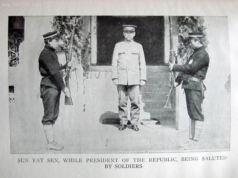 1912年  免费编辑   添加义项名
