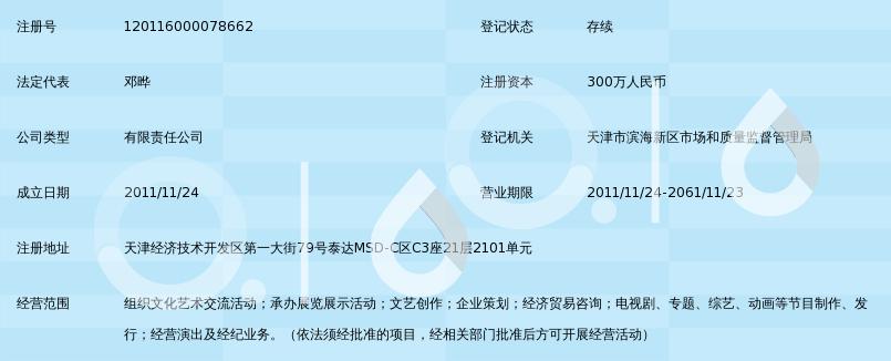 性感美女如金狐_保定市涞源县金狐滑雪场项目地方商务之窗