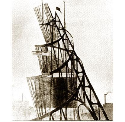 第三国际纪念塔