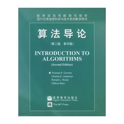 本书的第二版由机械工业出版社出版