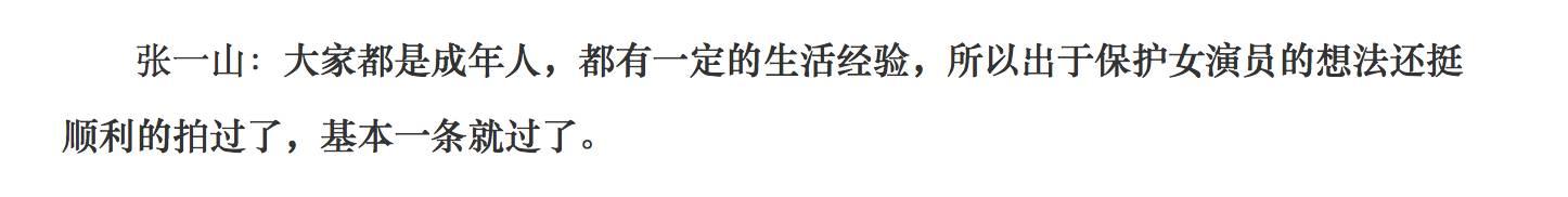 从黄轩、宋仲基到黄渤、张一山、大张伟的老公进化史:中国女人终于懂幽默感是怎么回事了