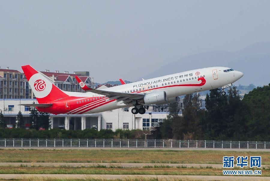 福州到北京飞机要多久