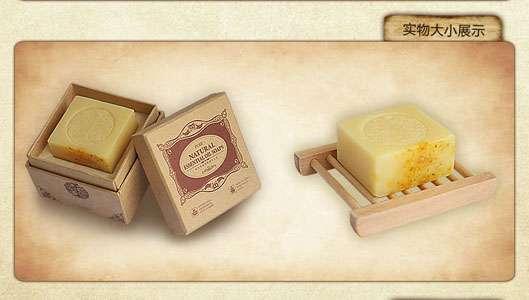 手工香皂制作步骤
