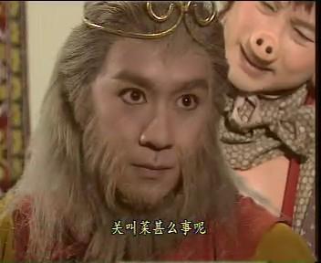 天地争霸美猴王_好搜百科
