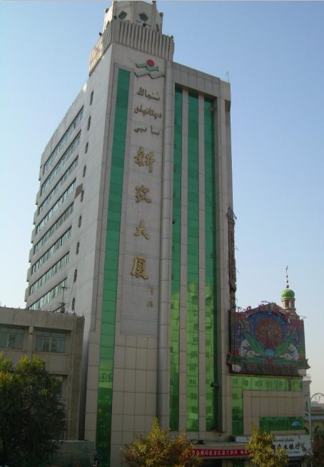乌鲁木齐新农大厦