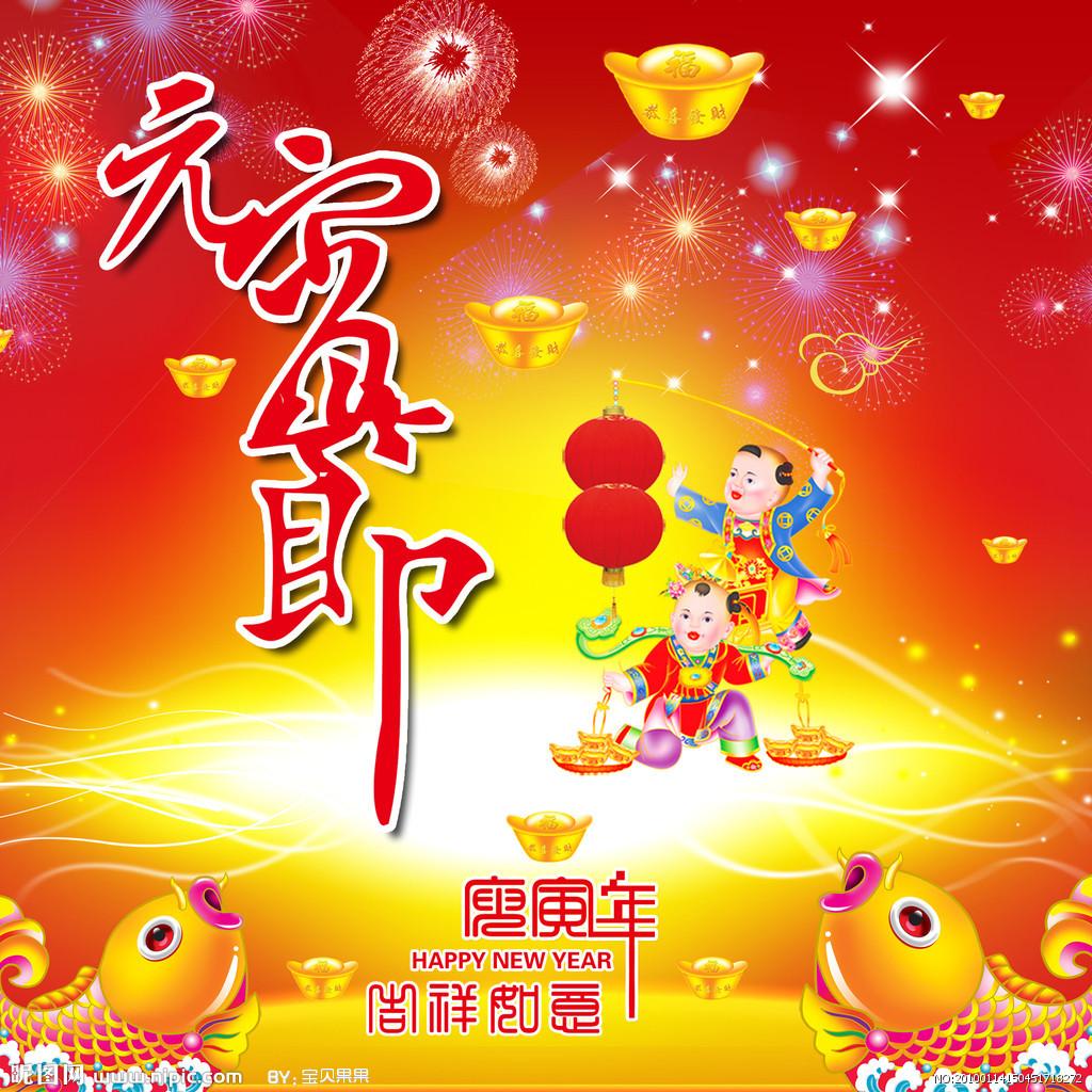 在唐代古诗中,就有描写元宵节的诗句