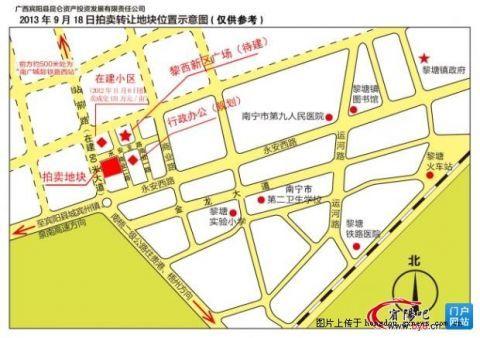 郴州西站扩建最新图纸