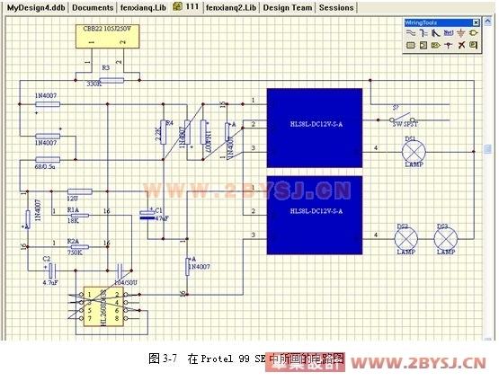 kd-211型数码分段开关工作原理图