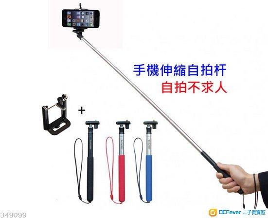 自拍杆是通过什么工具来控制拍照的