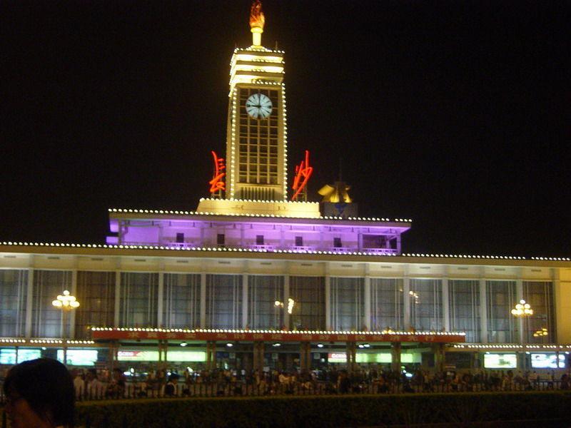 (图)长沙火车站