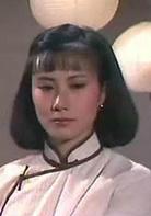 王震长子_万水千山总是情_万水千山总是情[1982年香港电视广播有限公司 ...