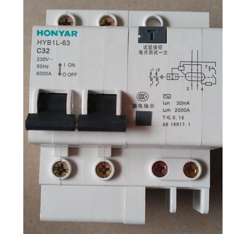 在了解触电保护器的主要原理前,有必要先了解一下什么是触电。触电指的是电流通过人体而引起的伤害。当人手触摸电线并形成一个电流回路的时候,人身上就有电流通过;当电流的大小足够大的时候,就能够被人感觉到以至于形成危害。当触电已经发生的时候,就要求在最短的时间内切除电流,比如说,如果通过人的电流是50毫安的时候,就要求在1秒内切断电流,如果是500毫安的电流通过人体,那么时间限制是0.