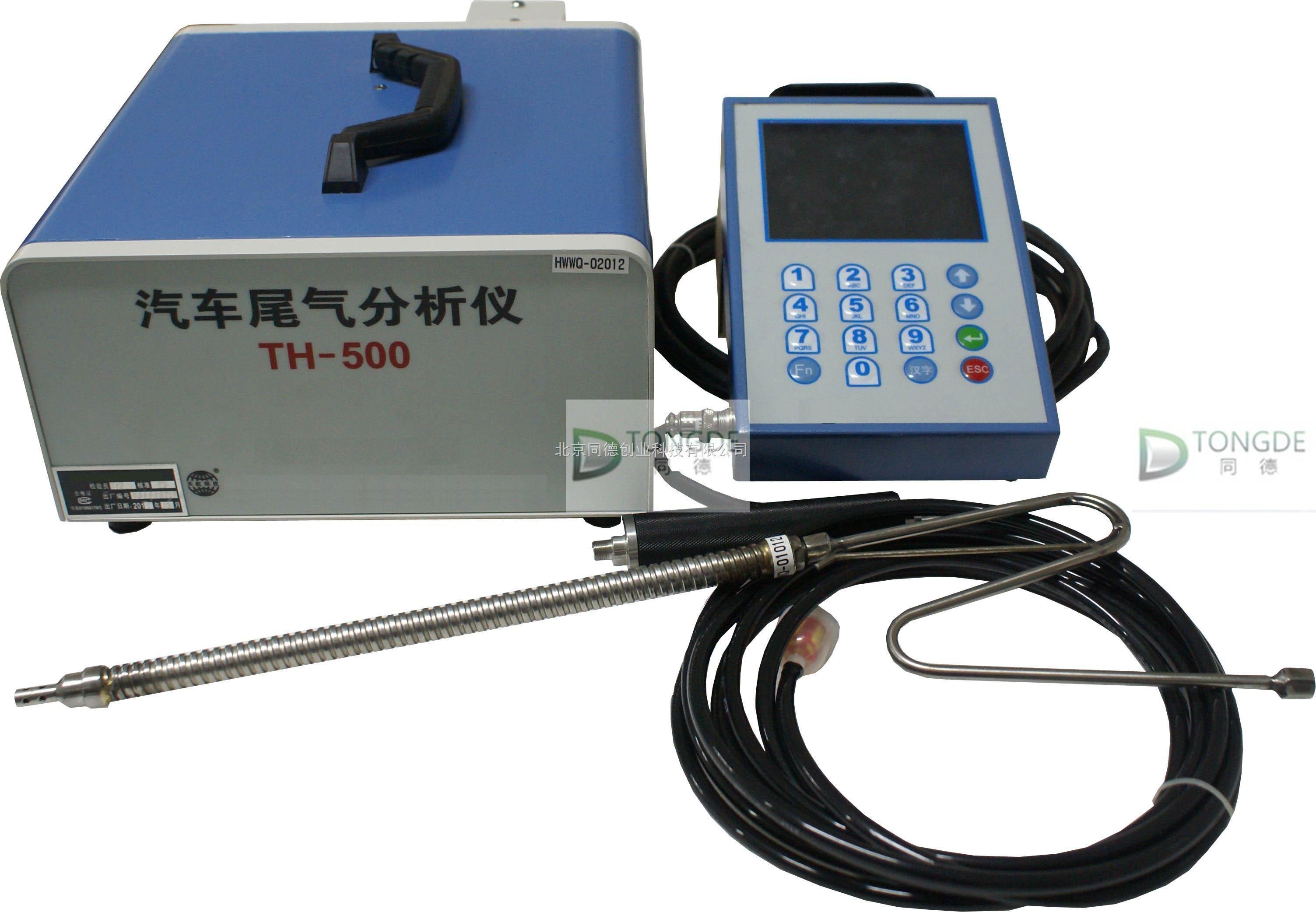 废气中的CO、HC、CO2、采用电化学电池原理测量O2、NO浓度 大屏幕液晶显示,中文菜单引导,操作简便。 HORIBA进口世界最先进O级精度平台机芯、传感器组装 零位自动调整,自动校准功能 柔性取样探头适应多种尾气管形式、高效合金水份分离器 独有开机30秒快速预热功能,快速适应各地温变化。 压力和温度自动补偿,消除了外界压力温度变化的影响。 自动计算发动机空燃比、入值,自诊断功能 具备500组数据储存、查阅功能、车牌号码输入功能 内置打印机、油温检测、发动机转速检测功能(可选) 配备标准