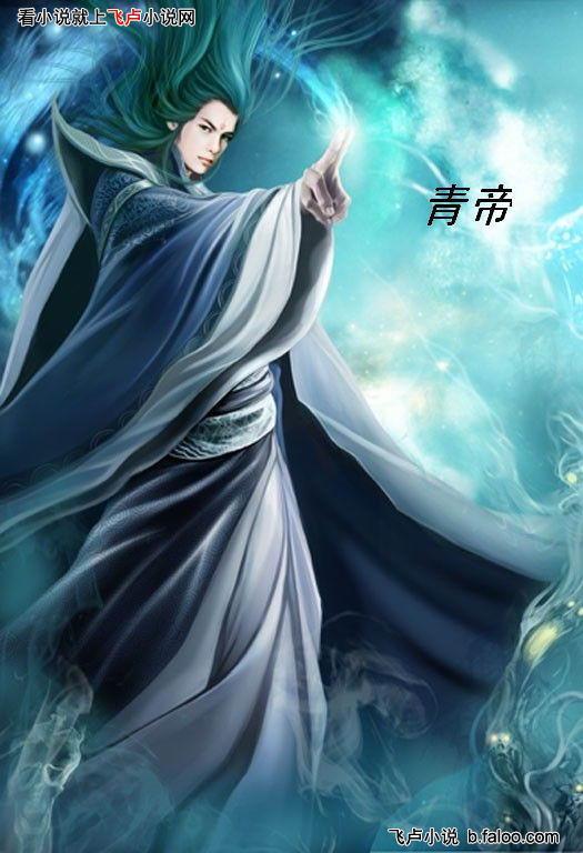 游龙之九妖宝塔