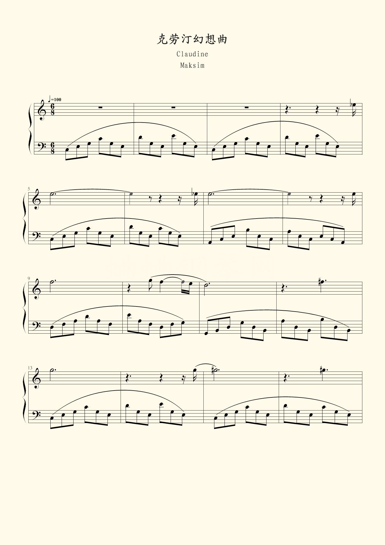 它是一首旋律简单优美,具有浓厚古典气息的钢琴曲,与我们所熟知的名曲