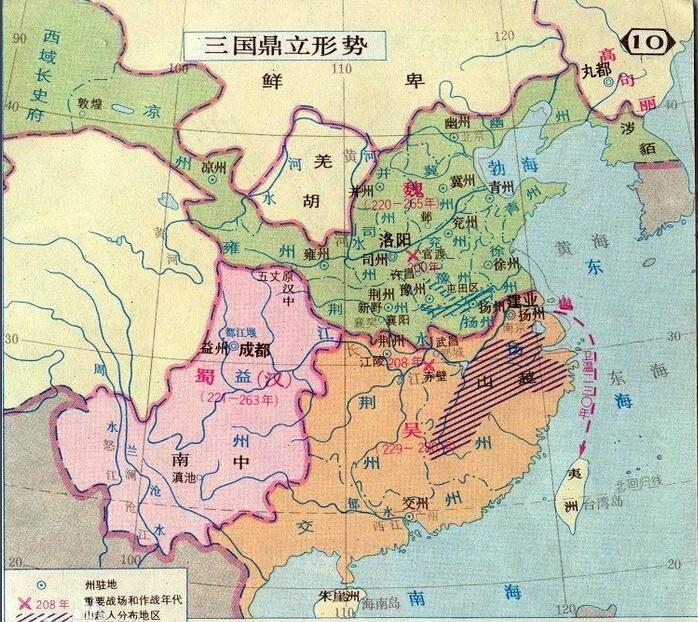 """《三国演义》中""""六出祁山""""的说法是不正确的."""