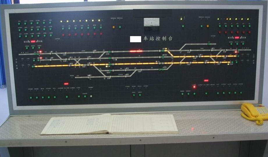 信号机 转辙机 轨道电路 联锁 结构