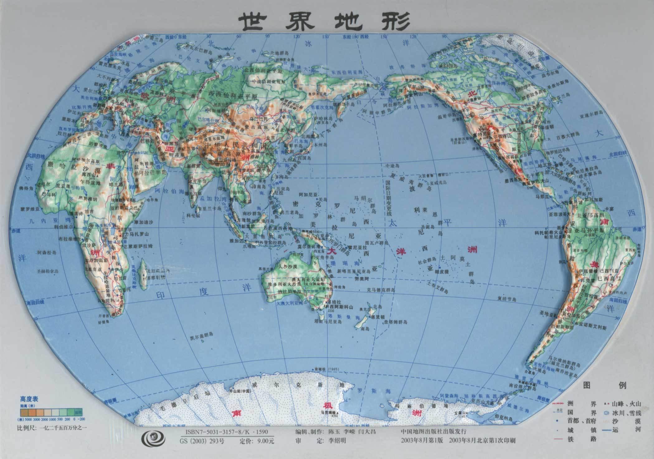 欧亚大陆地图高清版