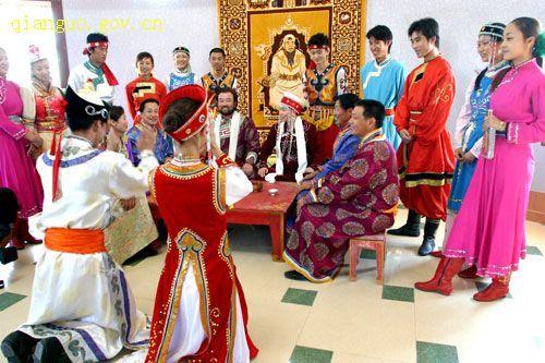 蒙古族婚俗