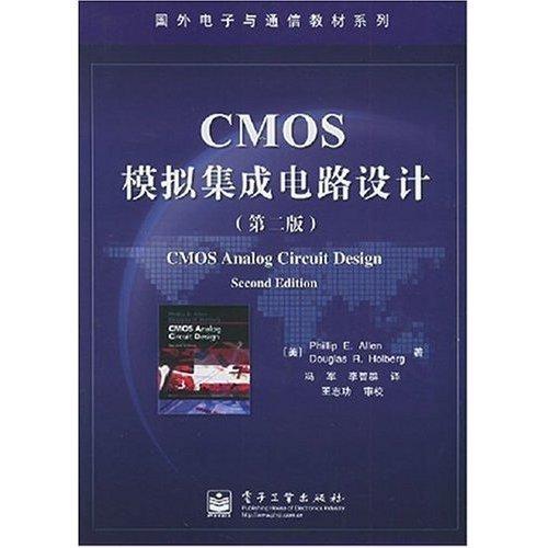 《cmos模拟集成电路设计》(第2版)(英文版)是模拟集成电路设计课的一