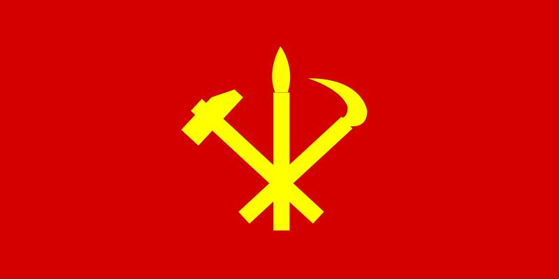 矢量国徽和党旗素材