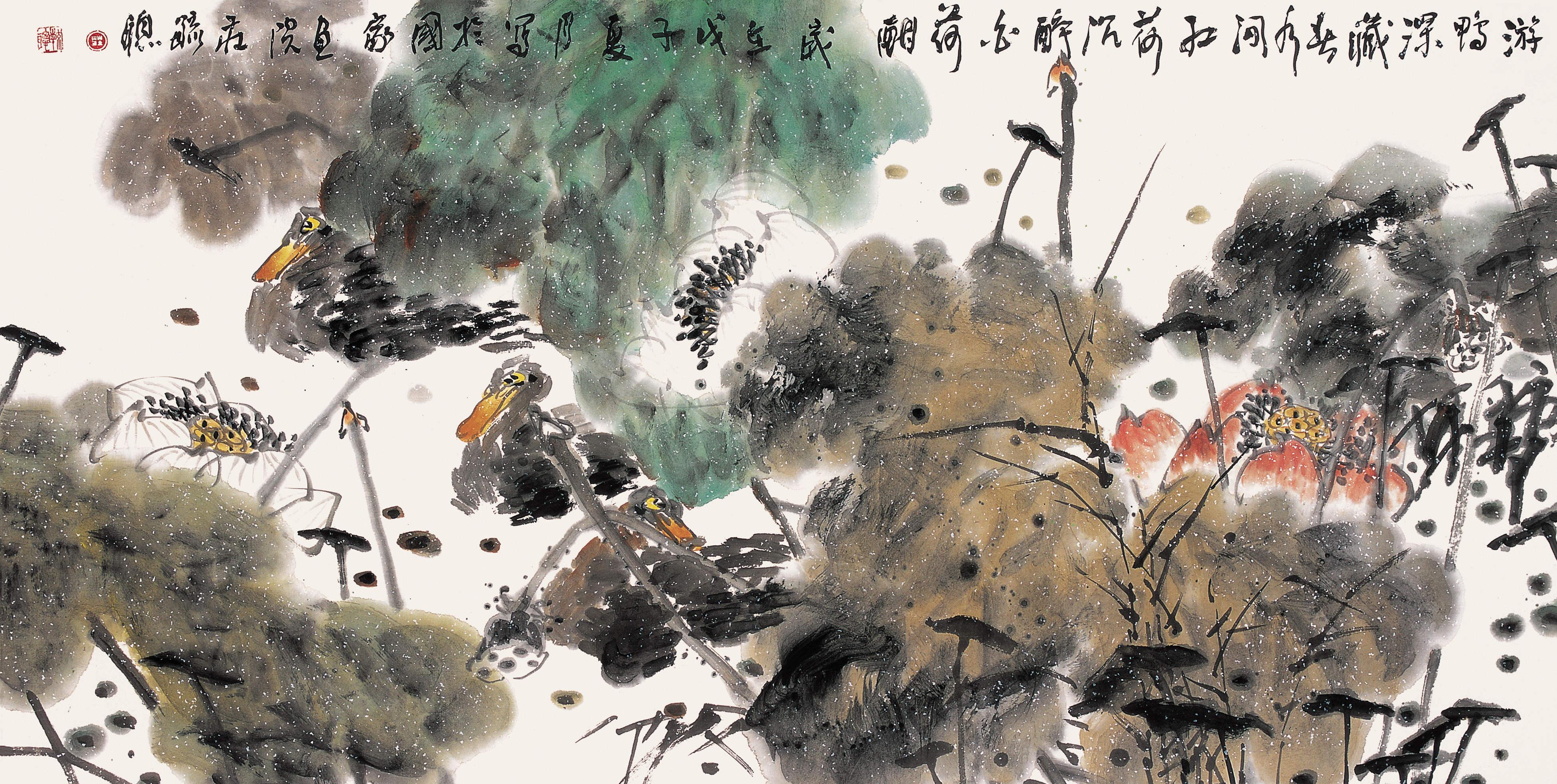间 庄毓聪 大写意花鸟画的艺术特色